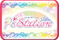 P's station