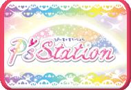 P's station