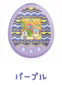 Tamagotchi m!x Spacy m!x ver.パープル